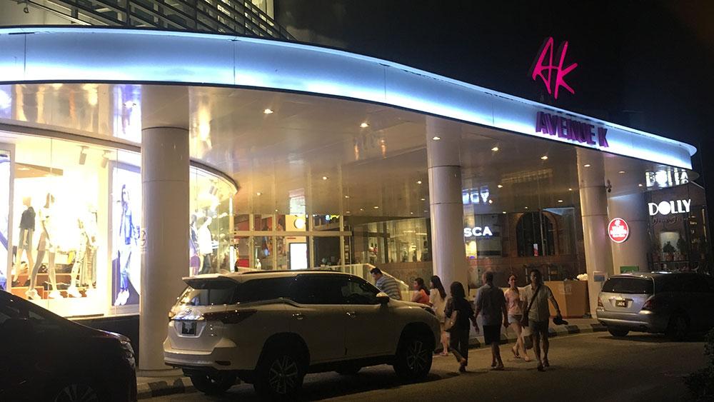 Avenue K side