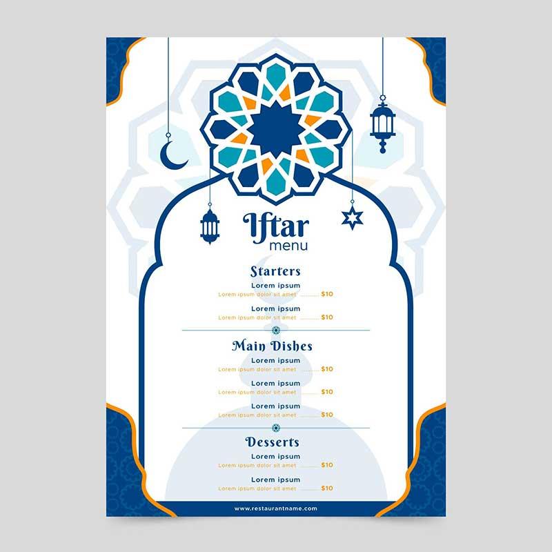 Islam template